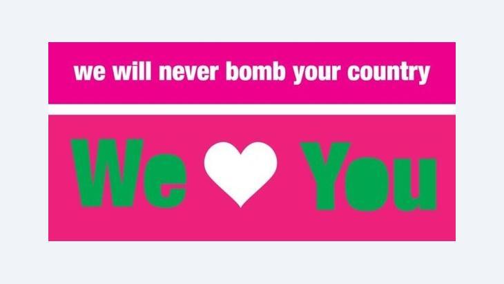Logo der Kampagne Israel liebt Iran; Foto: © www.israelovesiran.com
