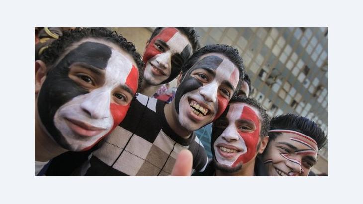 Jugendliche in Kairo; Foto: AP