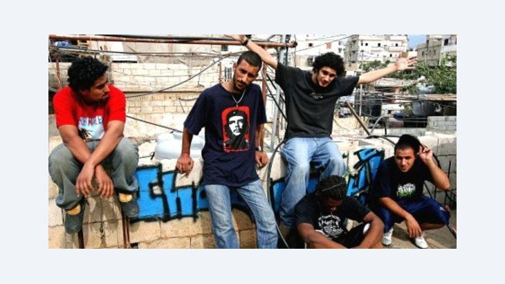 Mitglieder des Projekts Khat Thaleth in Beirut; Foto: PR/Sharebeirut.net