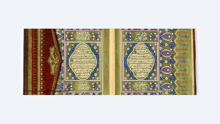 Doppelseite einer türkischen Koranausgabe aus dem Jahr 1855; Foto: DW