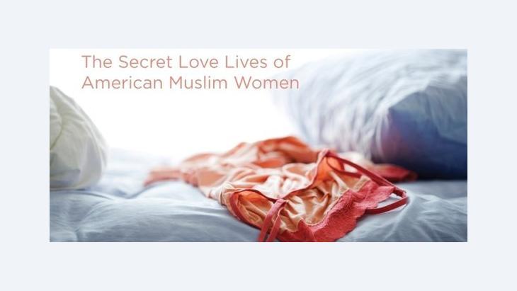 Buchcover Love, InshAllah