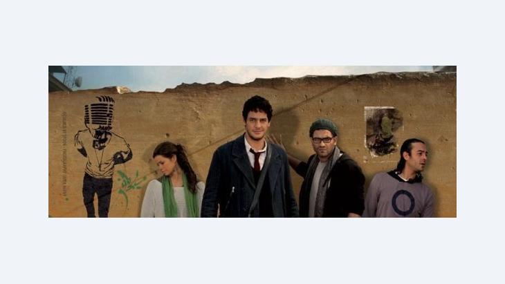 """Szene aus dem ägypptischen Film """"Microphone"""" von Ahmad Abdallah"""