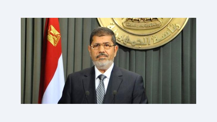 Mohammed Mursi; Foto: AP