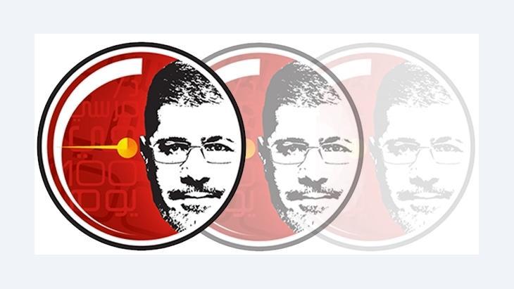 Abbildung Mursimeter; Foto: morsimeter.com