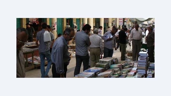 Die Mutanabbi-Straße in Bagdad; Foto: Munuf al-Saidy
