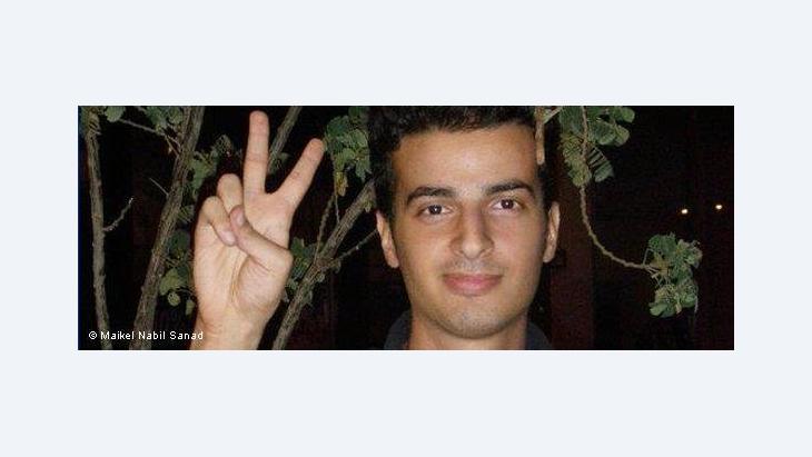 Maikel Nabil Sanad; Foto: &copy Maikel Nabil Sanad