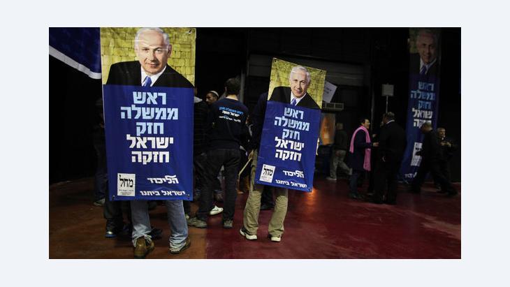 Anhänger Netanjahus; Foto: AP