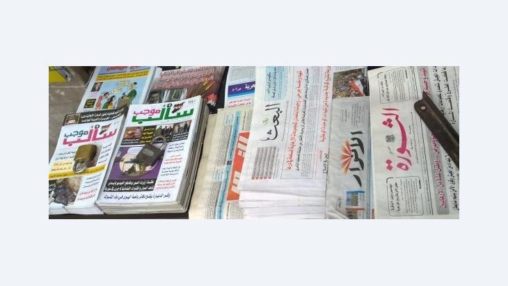 Syrische Zeitungen und Zeitschriften an einem Kiosk in Damaskus; Foto: Mona Naggar/DW