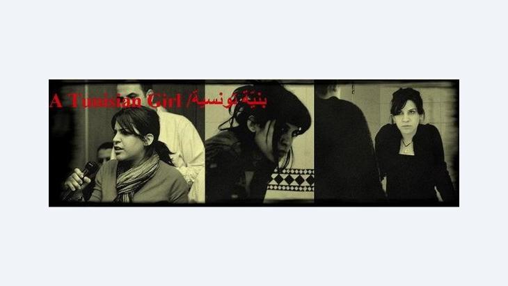 Logo des Blogs 'A Tunisian Girl' ; Foto: Lina Ben Mhenni
