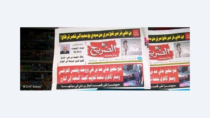 Printmedien in einem tunesischen Zeitungskiosk; Foto: DW