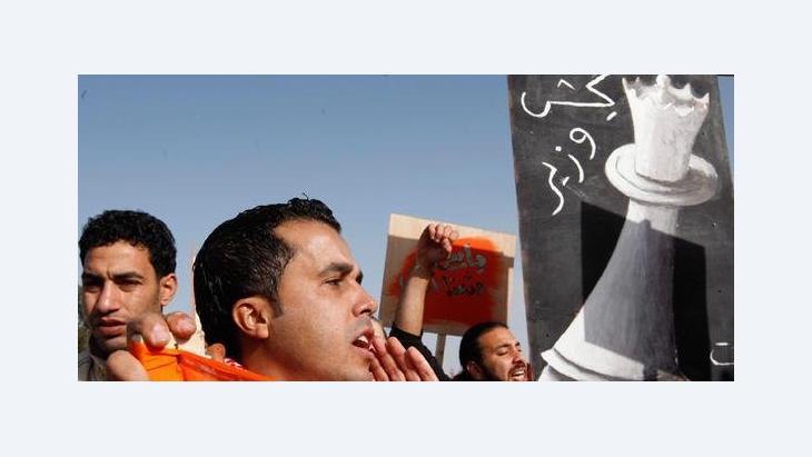 Proteste Oppositioneller vor dem Innenministerium in Amman; Foto: dpa