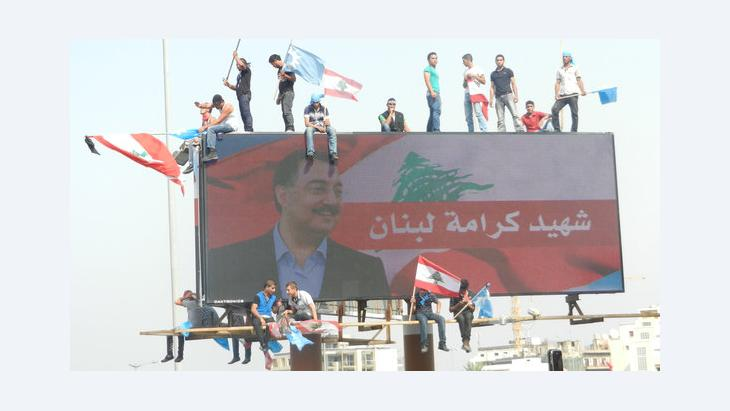Märtyrerplatz in Beirut während der Trauerfeier für Wissam Al-Hassan; Foto: DW/Mona Naggar