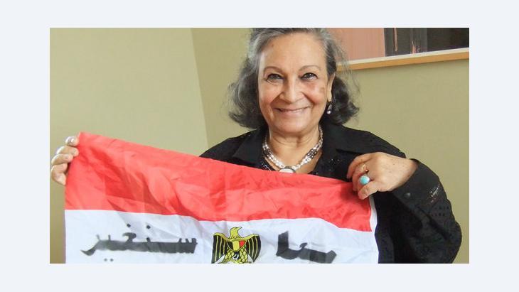 Shahinda Maklad; Foto: DW