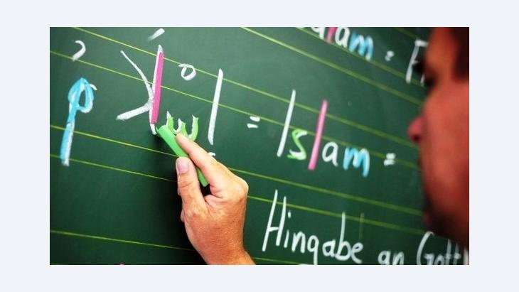 Symbolbild für den Islamischen Religionsunterricht; Foto: dpa