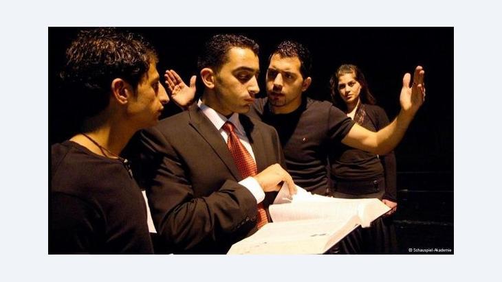 Drama Academy in Ramallah; Foto: Schauspiel-Akademie