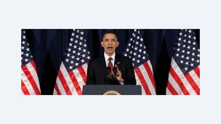 US-Präsident Obama während seiner Rede zu Libyen an der National Defense University in Washington; Foto: dapd
