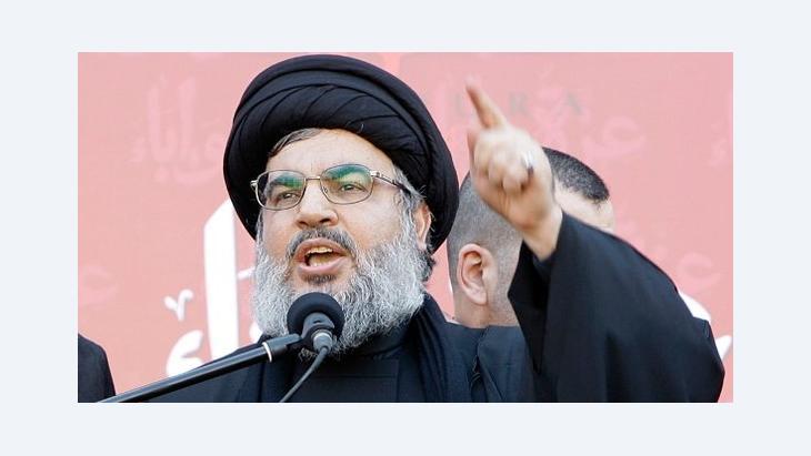 Hassan Nasrallah; Foto: AP