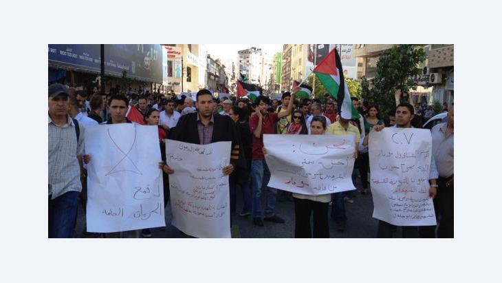 Proteste gegen die palästinensische Autonomiebehörde in Ramallah; Foto: © René Wildangel