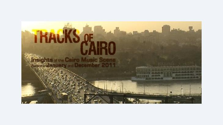 ''Tracks of Cairo''; Foto: © Movimientos