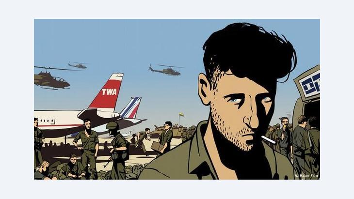 """Szene aus """"Waltz with Bashir""""; Foto: © Razor Film"""