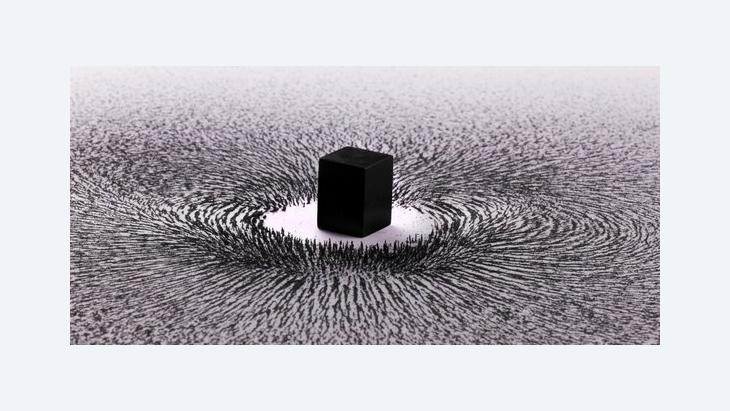 ''Magnetism'', Werk des saudischen Künstlers Ahmad Mater; Foto: Ahmad Mater