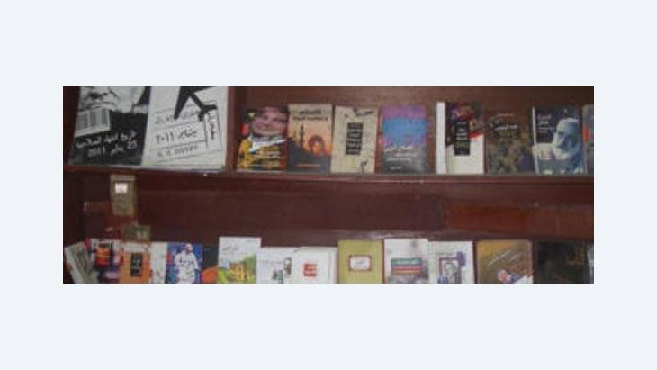 Innenansicht des Merit-Verlags in Kairo; Foto: DW