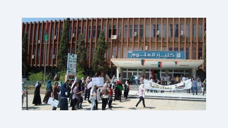 Naturwissenschaftliche Fakultät der Universität Tripolis; Foto: privat