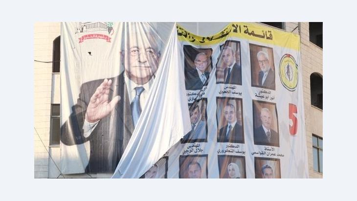 Wahlplakat bei den palästinensischen Kommunalwahlen; Foto: René Wildangel