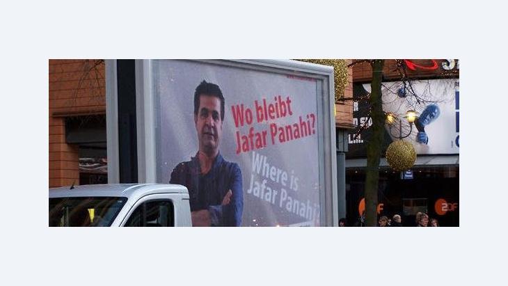 Solidaritätsaufruf zur Freilassung Dscha'far Panâhis auf der Berlinale; Foto: DW