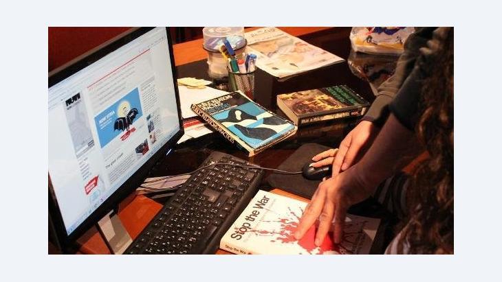 PC-Arbeitsplatz; Foto: DW
