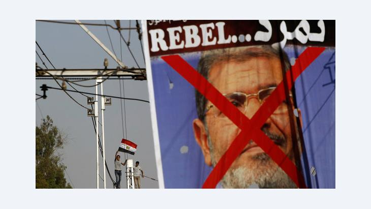 Gegner Präsident Mursis vor dem Präsidentenpalast in Kairo; Foto: Reuters