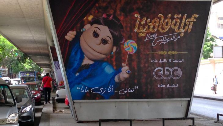 Die Puppe Abla Fahita spaltet die ägyptische Gesellschaft.