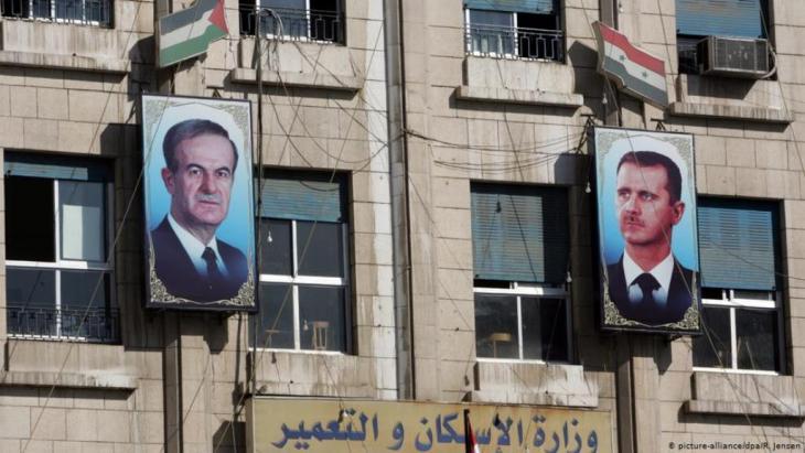Das Land als Beute: Die Konterfeis von Vater und Sohn al-Assad in Damaskus, 2007