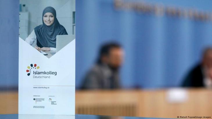 Deutschland/Islamkolleg/Symbolbild; Foto: Metodi Popow/imago images