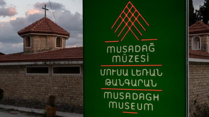 Museum in Vakifli Köy; Foto: Jochen Menzel/filmtransfers