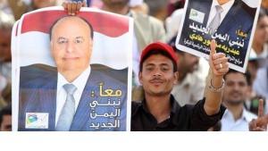 Wahlplakat des Präsidentschaftskandidaten und ehemaligen Vizepräsidenten Abd Rabbo Mansur Hadi; Foto: REUTERS