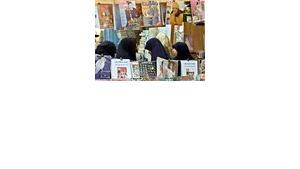 Ägyptische Frauen auf der Buchmesse, Foto: AP