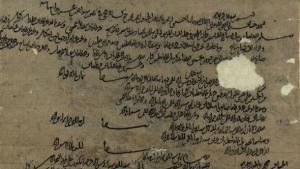 Alte Schriften der jüdischen Gemeinde in Afghanistan; Foto: The National Library of Israel, HO/AP/dapd