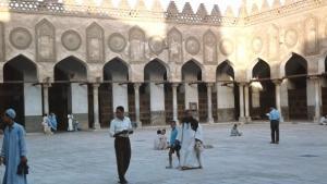 Innenhof der Al Azhar-Universität; Foto: dpa
