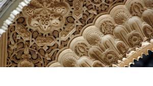 Architekturdekor Alhambra; Foto: Yves Remedios