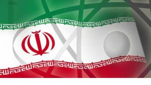 Atomsymbol auf iranischer Nationalfahne; Foto: AP