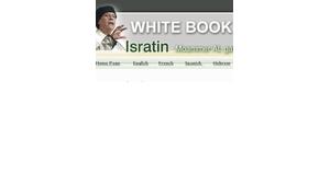 """Ausschnitt aus Gaddafis Website zu seinem """"White Book"""""""