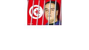 Symbolbild Ben Brik/Gefängnis; Foto: AP/DW