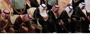 Die saudische Könisfamilie; Foto: AP