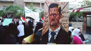 Demonstration gegen das Assad-Regime in Maadamiya, in der Nähe von Damaskus; Foto: dapd