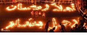 Demonstration nahe der syrischen Stadt Idlib mit Spruchbändern in Form von Kerzen: ''Willkommen Ramadan - weg mit Bashar!''; Foto: PA/abaca