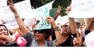 Demonstration für Frauenrechte in Tunis; Foto: Sarah Mersch
