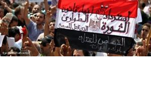 Demo gegen die Notstandsgesetze in Kairo; Foto: dpa