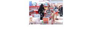 Besucherin der Buchmesse in Abu Dhabi; Foto: © Abu Dhabi International Book Fair
