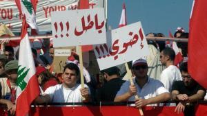 Erinnerungsmarsch im Libanon in Gedenken an den Mord an Rafik Hariri; Foto: DW